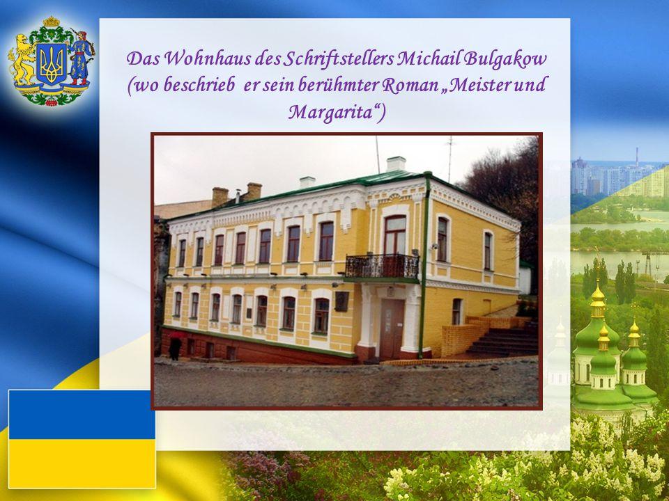 """Das Wohnhaus des Schriftstellers Michail Bulgakow (wo beschrieb er sein berühmter Roman """"Meister und Margarita )"""
