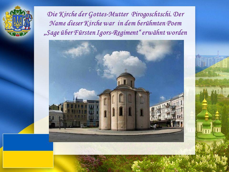Die Kirche der Gottes-Mutter Pirogoschtschi