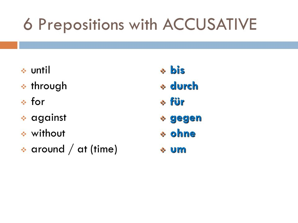 6 Prepositions with ACCUSATIVE