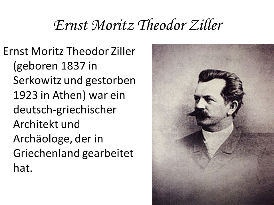 Ernst Moritz Theodor Ziller