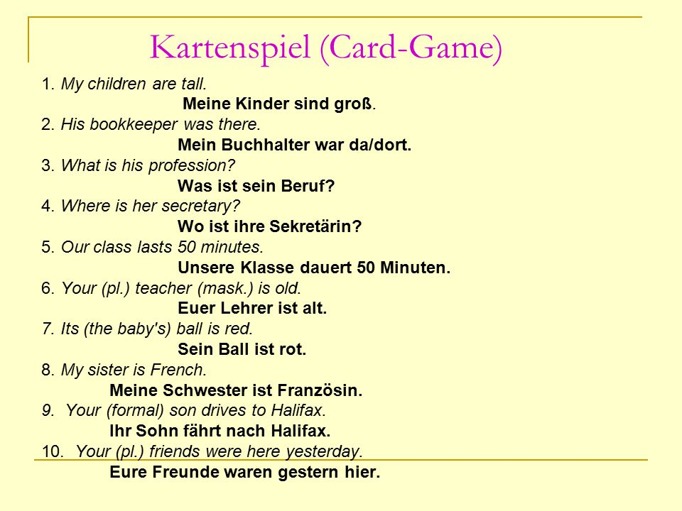 Kartenspiel (Card-Game)