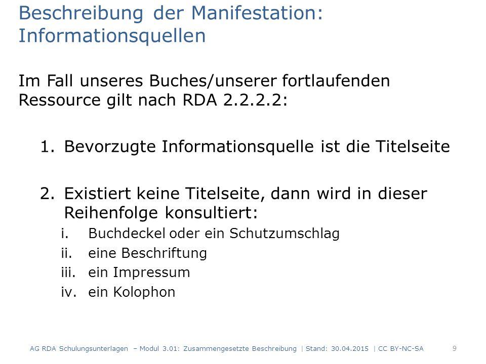 Beschreibung der Manifestation: Informationsquellen