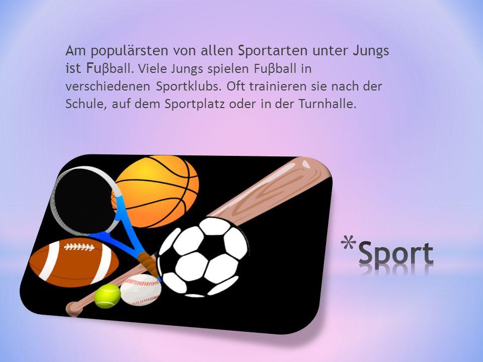 Am populärsten von allen Sportarten unter Jungs ist Fuβball