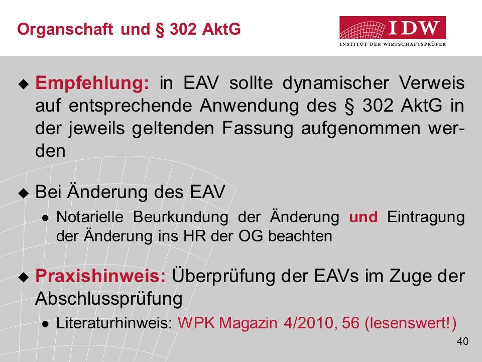 Praxishinweis: Überprüfung der EAVs im Zuge der Abschlussprüfung
