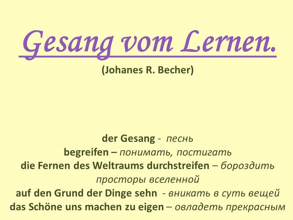 Gesang vom Lernen. (Johanes R