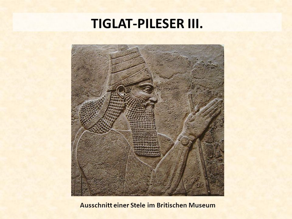 Ausschnitt einer Stele im Britischen Museum