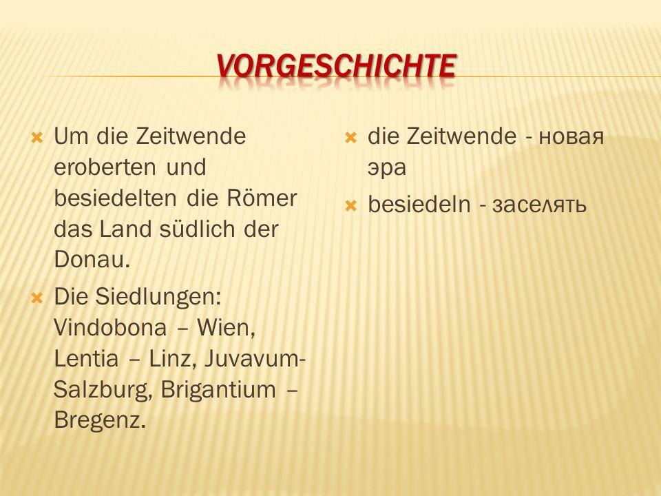 Vorgeschichte Um die Zeitwende eroberten und besiedelten die Römer das Land südlich der Donau.