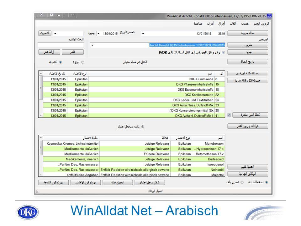 WinAlldat Net – Arabisch