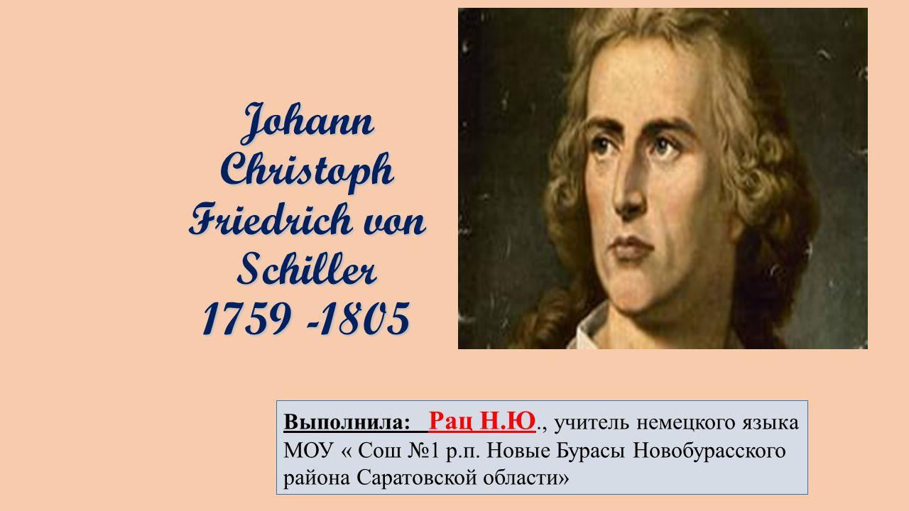 Johann Christoph Friedrich von Schiller 1759 -1805
