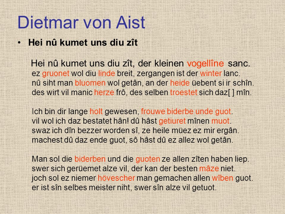 Dietmar von Aist Hei nû kumet uns diu zît
