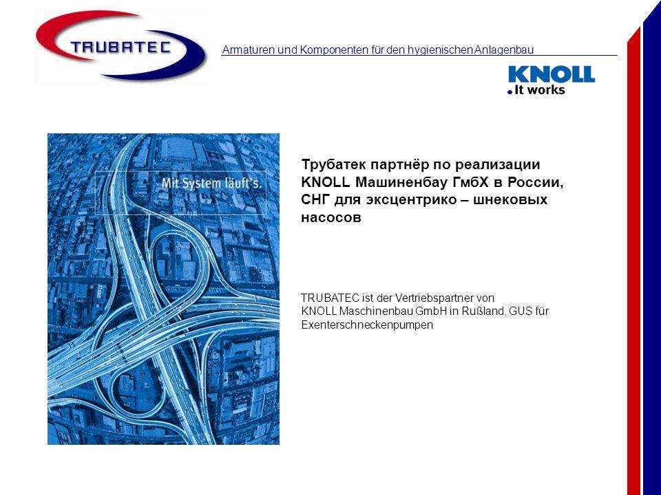 Трубатек партнёр по реализации KNOLL Машиненбау ГмбХ в России, СНГ для эксцентрико – шнековых насосов