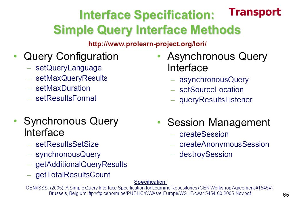 Interface Specification: Simple Query Interface Methods