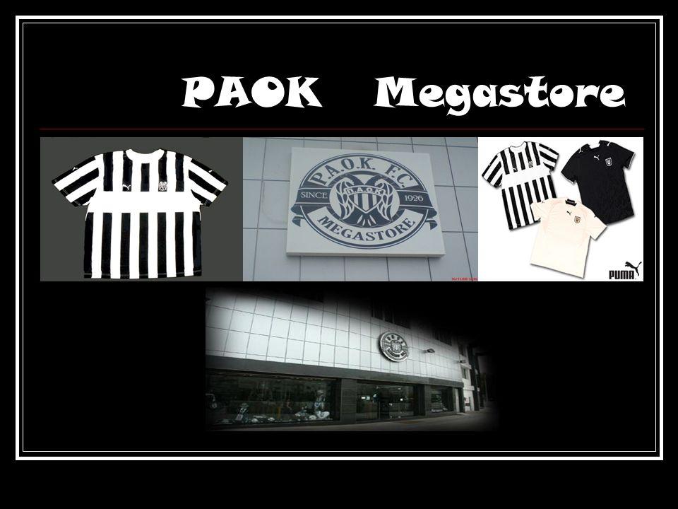 PAOK Megastore