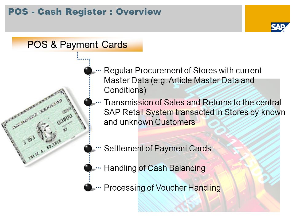 POS - Cash Register : Overview