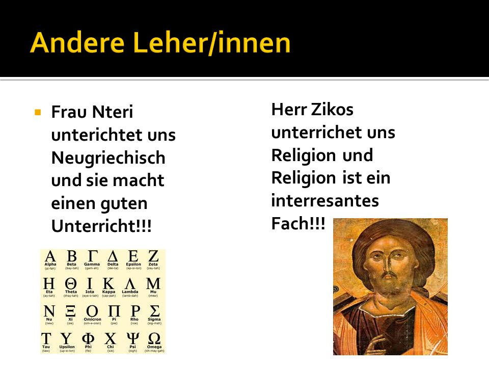 Andere Leher/innen Frau Nteri unterichtet uns Neugriechisch und sie macht einen guten Unterricht!!!