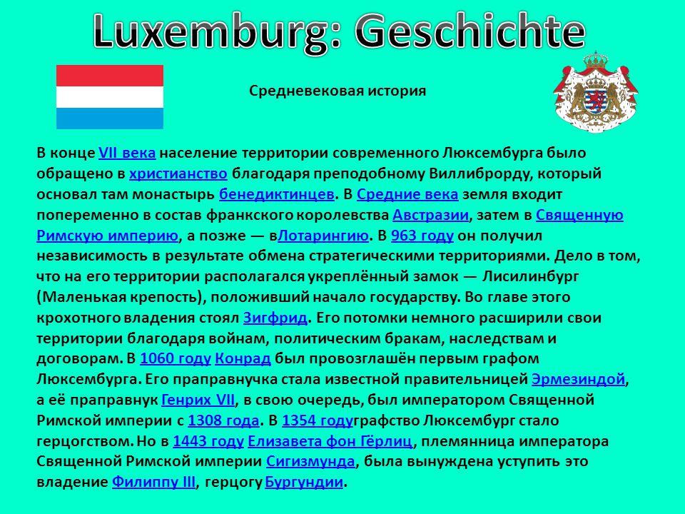 Luxemburg: Geschichte