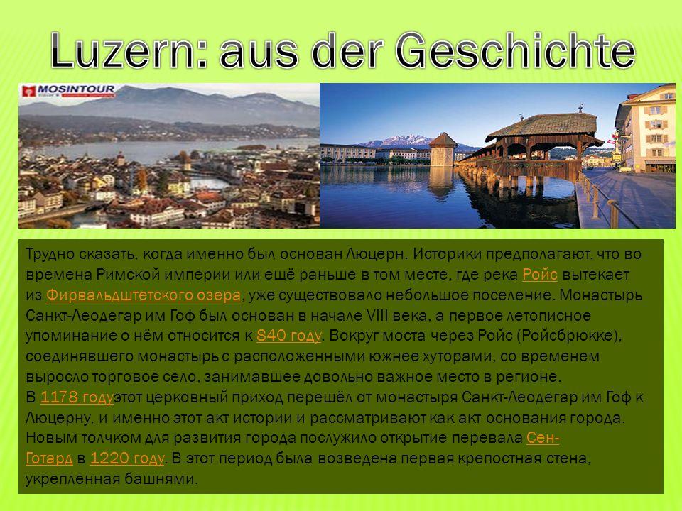 Luzern: aus der Geschichte