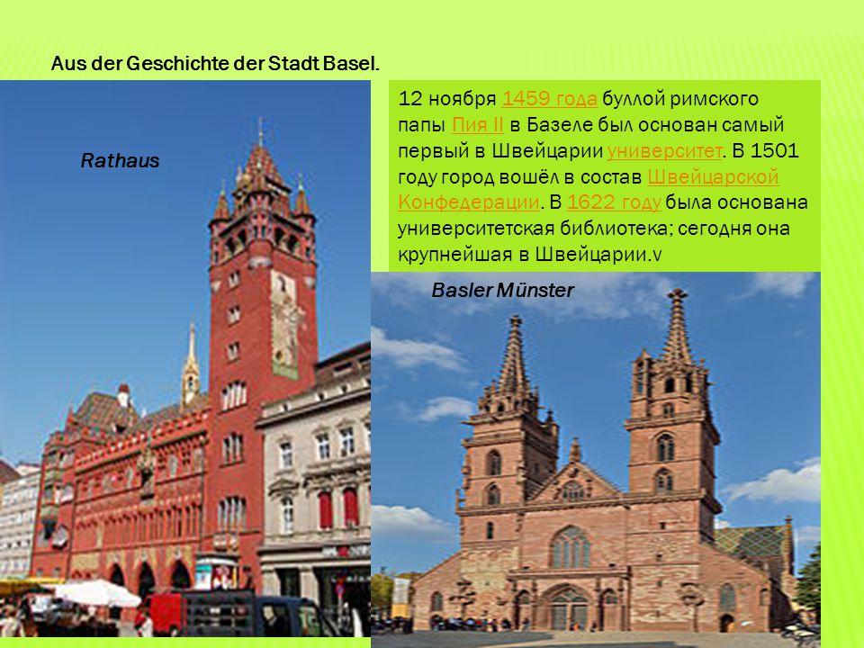 Aus der Geschichte der Stadt Basel.