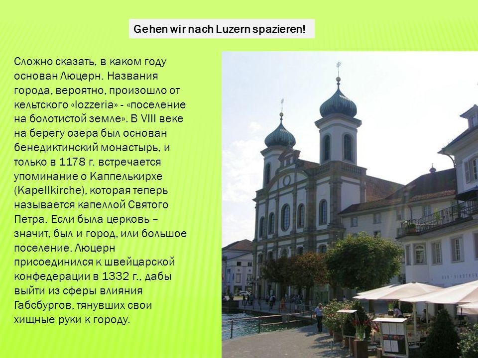 Gehen wir nach Luzern spazieren!
