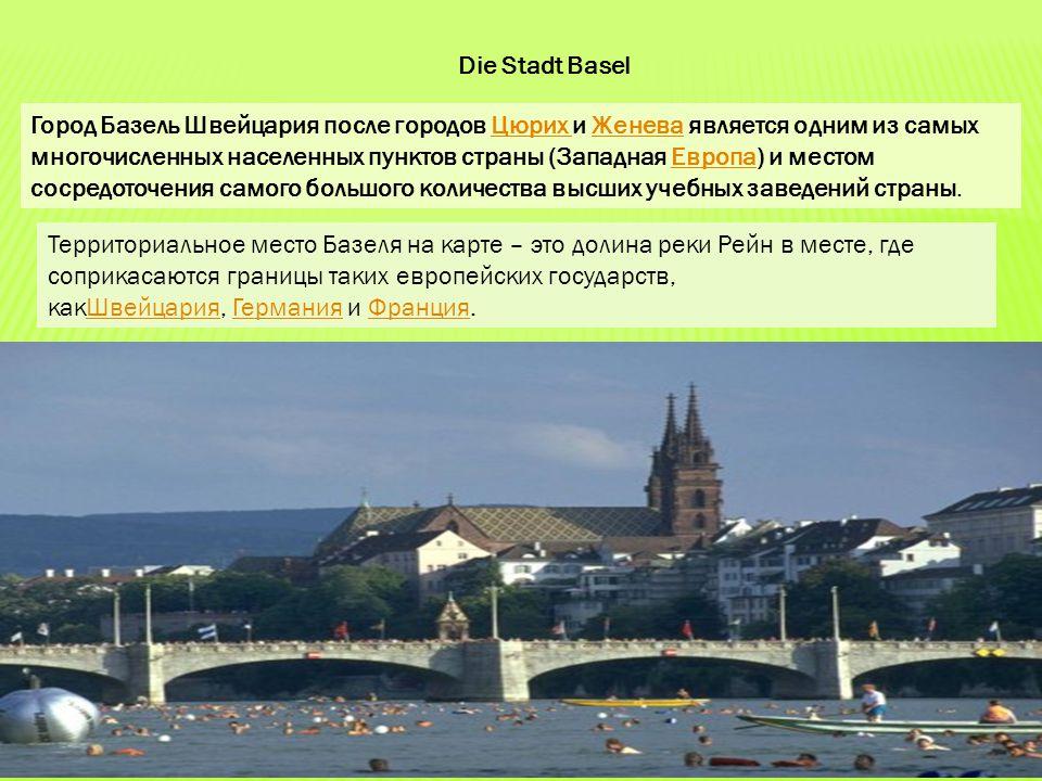 Die Stadt Basel