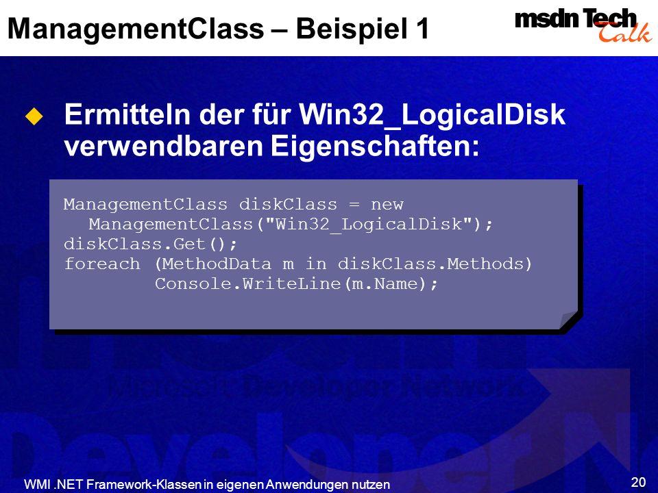 ManagementClass – Beispiel 1