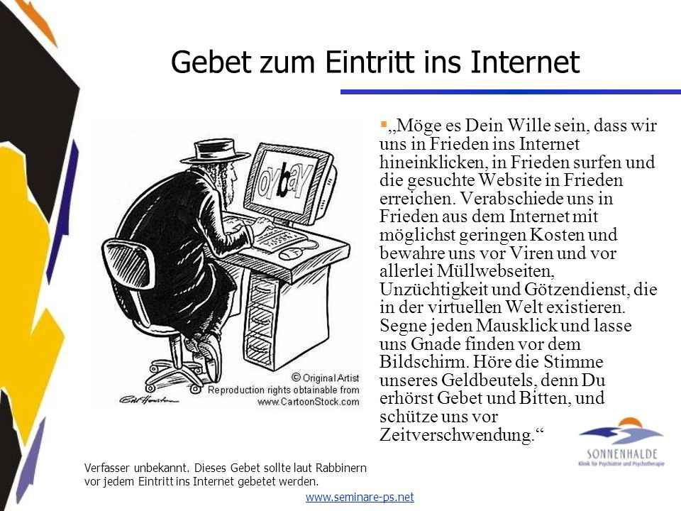 Gebet zum Eintritt ins Internet