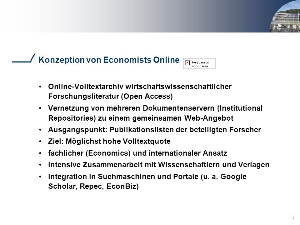 Konzeption von Economists Online