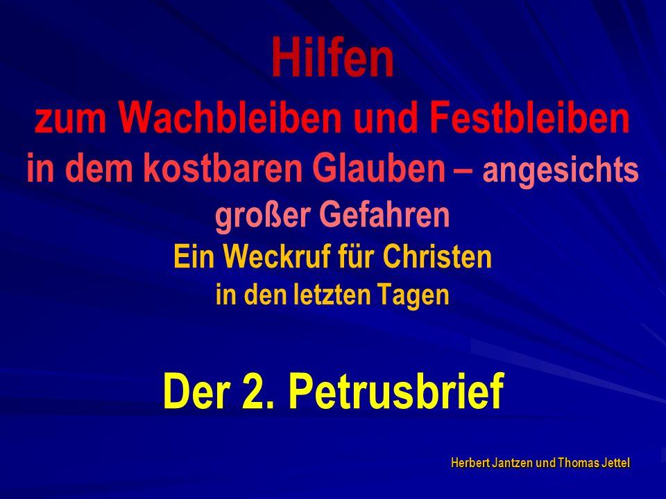Herbert Jantzen und Thomas Jettel