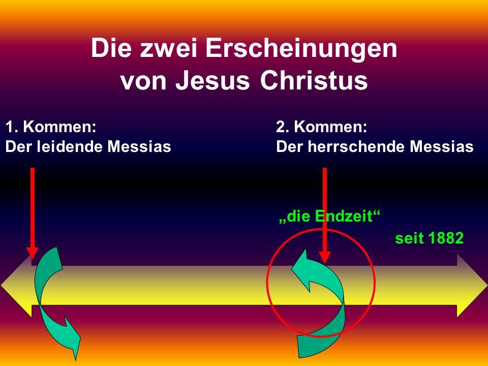 Die zwei Erscheinungen von Jesus Christus