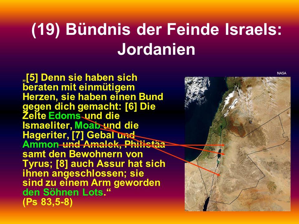 (19) Bündnis der Feinde Israels: Jordanien