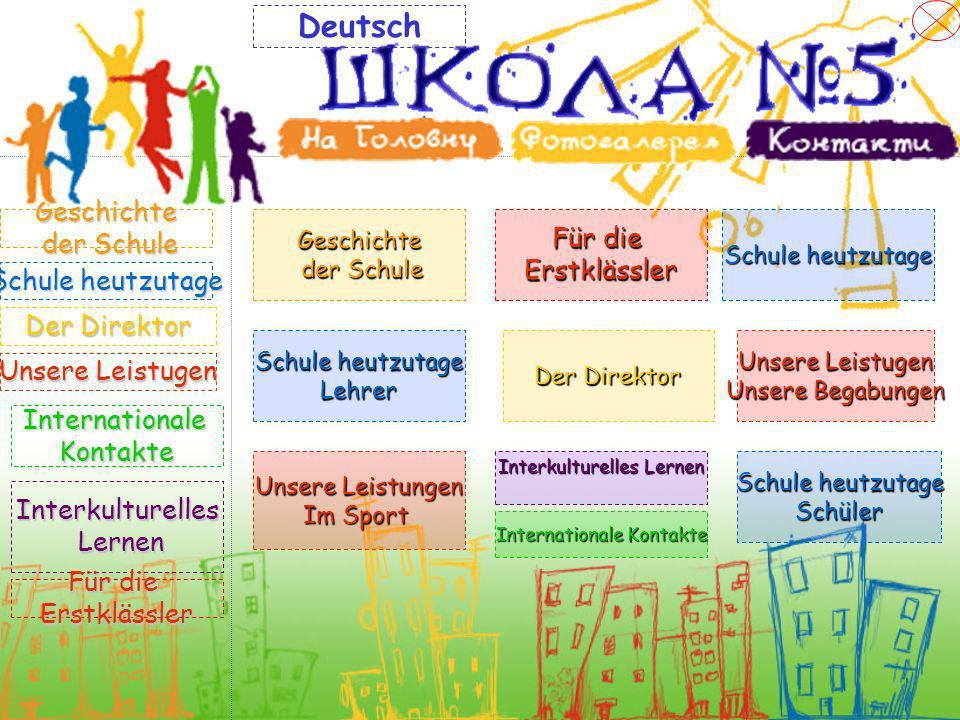 Deutsch Geschichte der Schule Für die Erstklässler Schule heutzutage