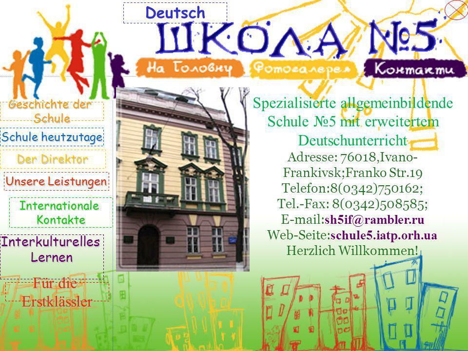 Adresse: 76018,Ivano-Frankivsk;Franko Str.19
