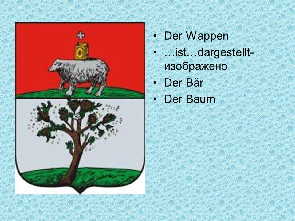 Der Wappen …ist…dargestellt-изображено Der Bär Der Baum