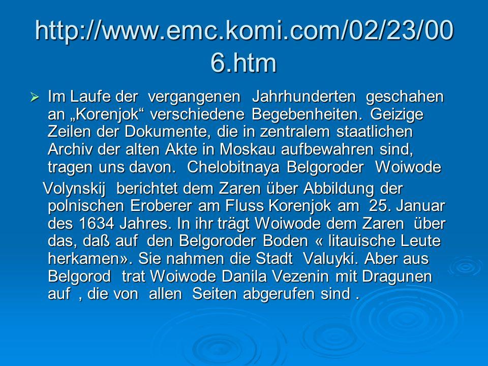http://www.emc.komi.com/02/23/006.htm