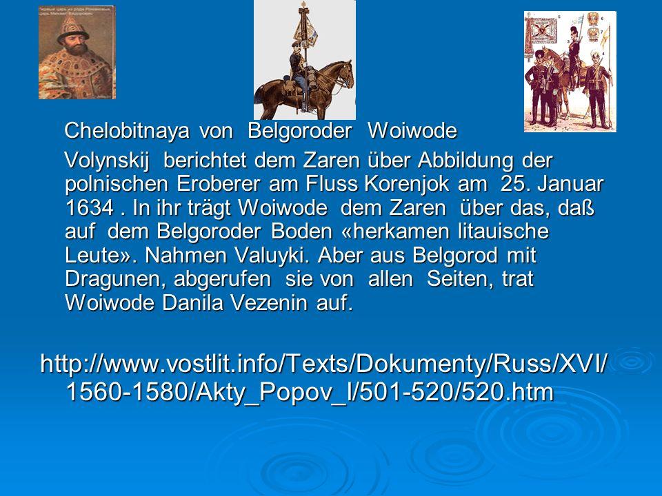 Chelobitnaya von Belgoroder Woiwode