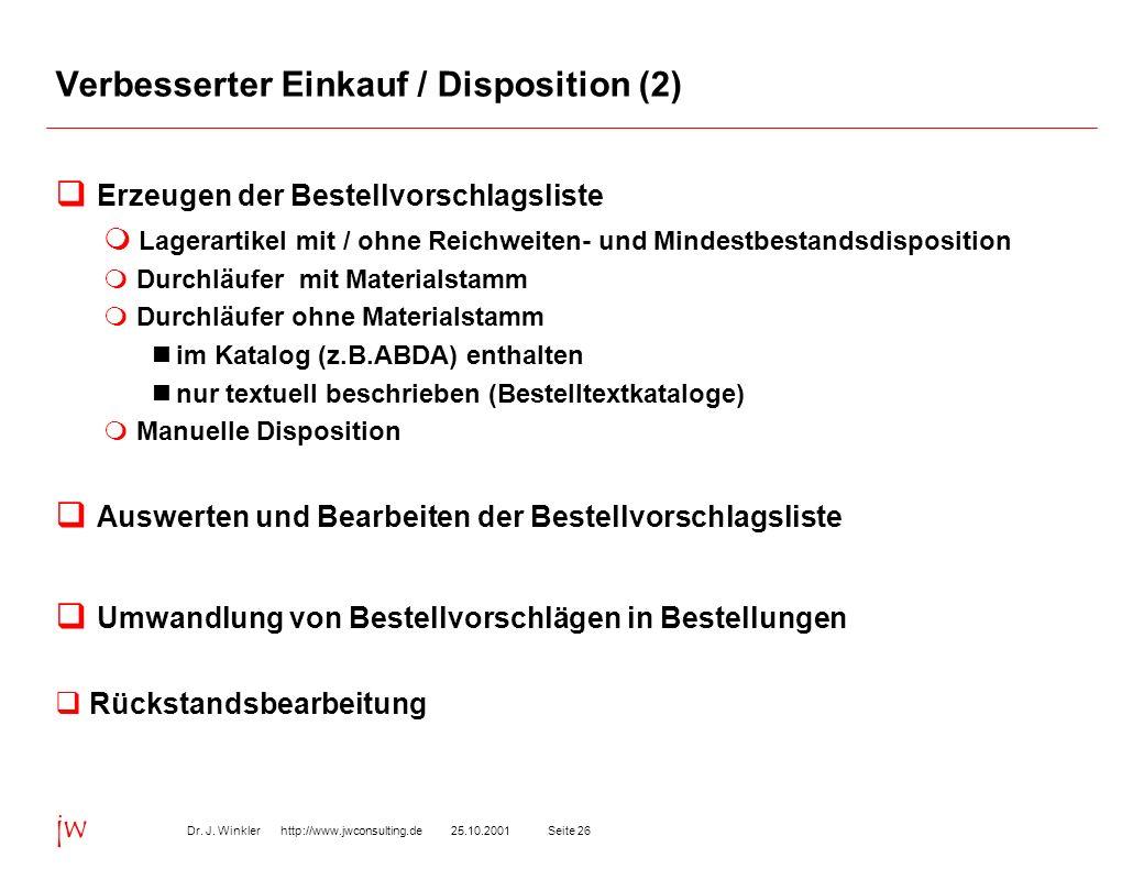 Verbesserter Einkauf / Disposition (2)