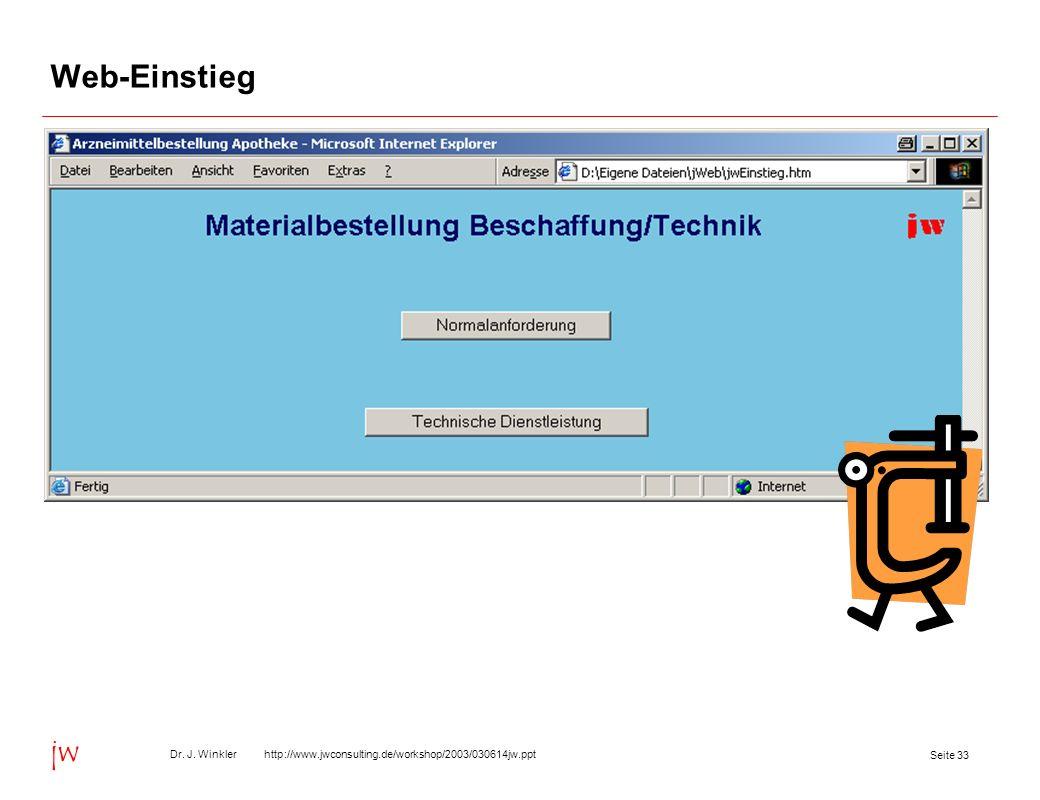 Web-Einstieg