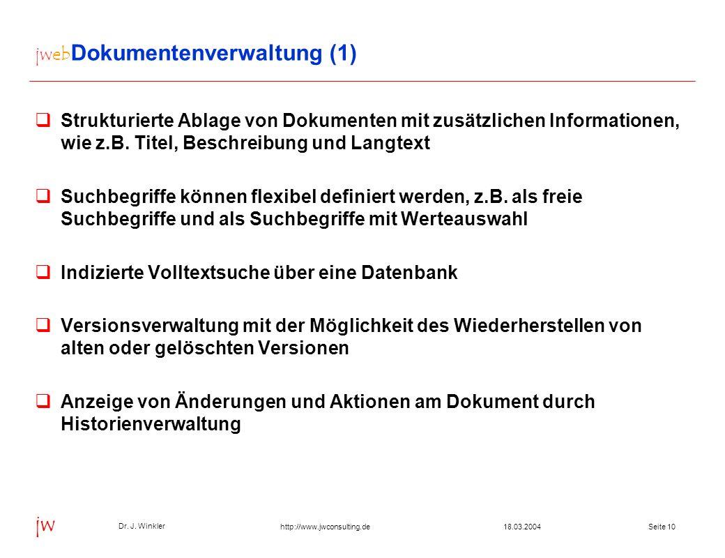 jwebDokumentenverwaltung (1)
