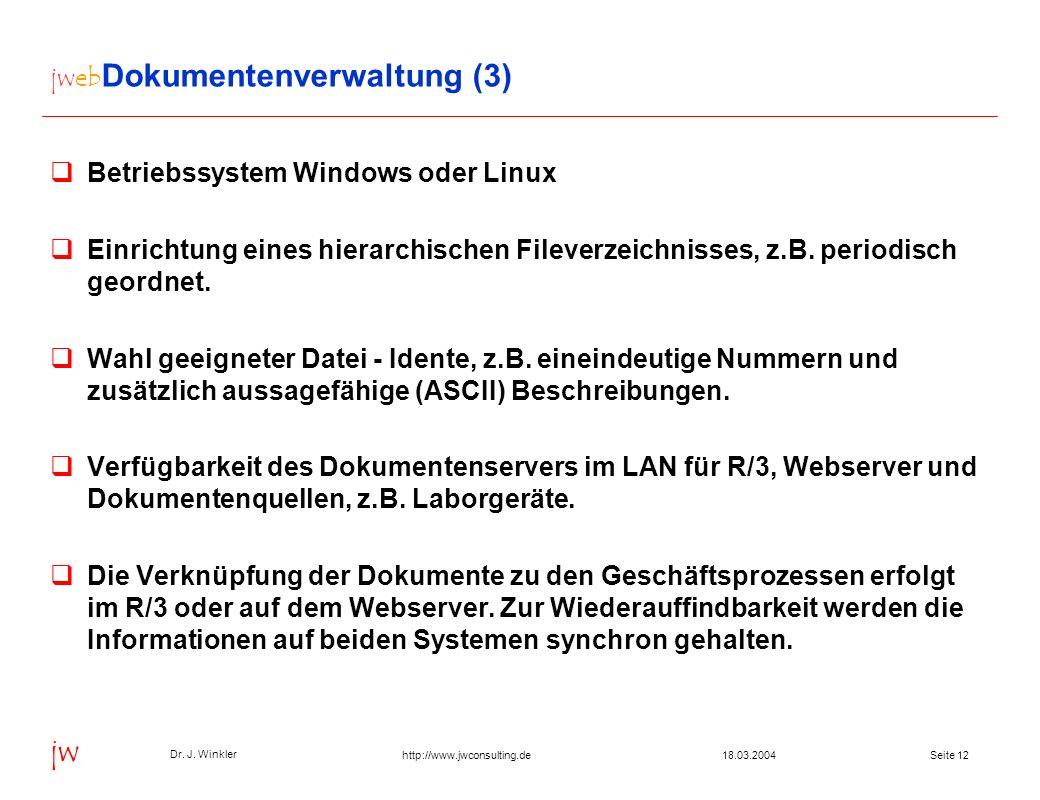 jwebDokumentenverwaltung (3)