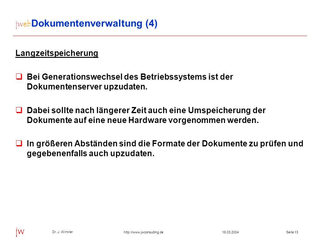 jwebDokumentenverwaltung (4)