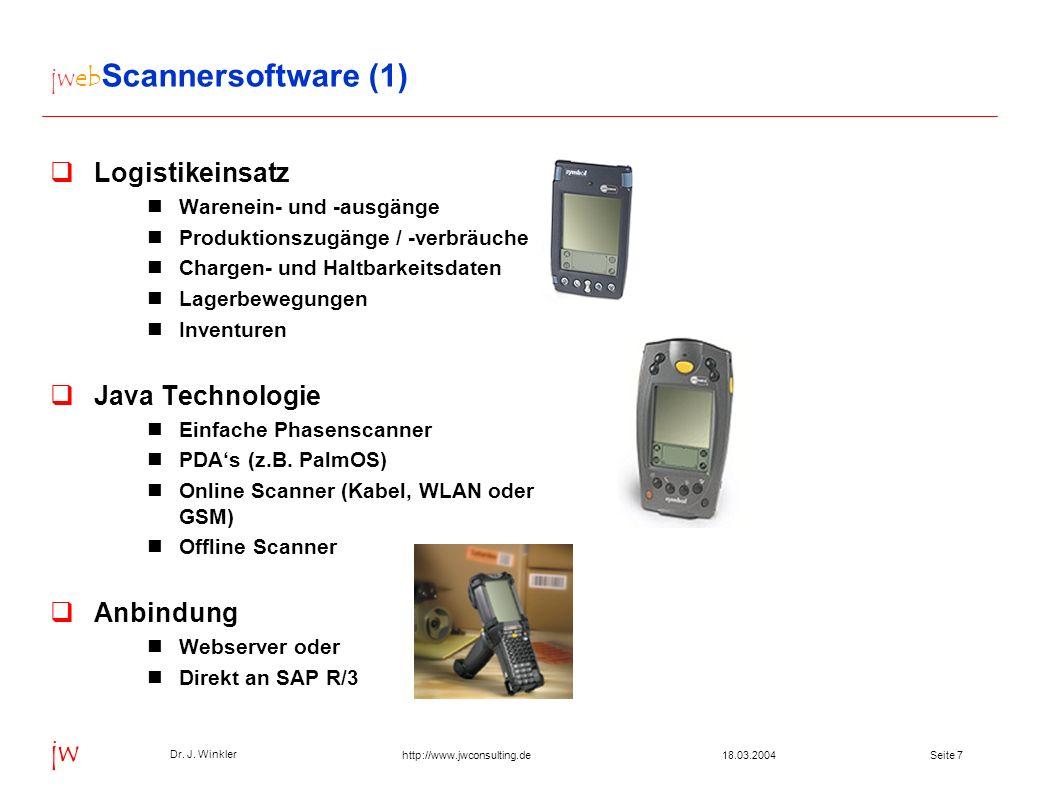 jwebScannersoftware (1)