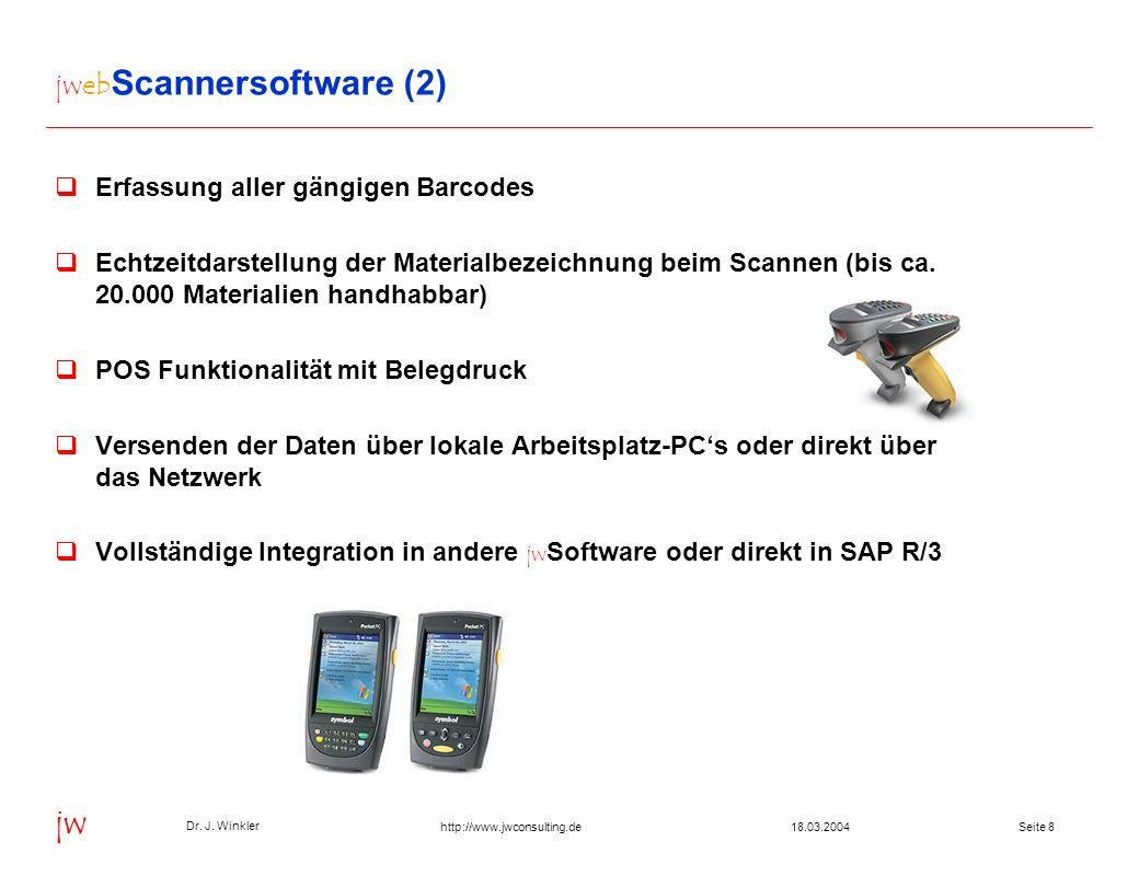 jwebScannersoftware (2)