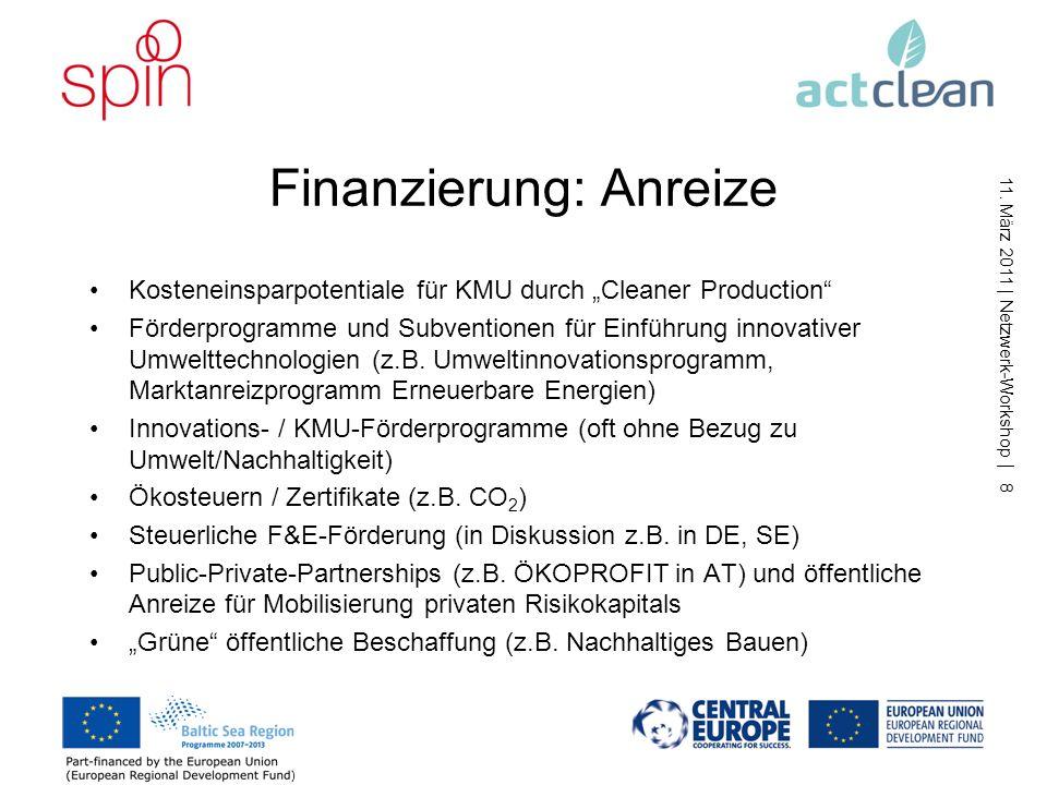 Finanzierung: Anreize