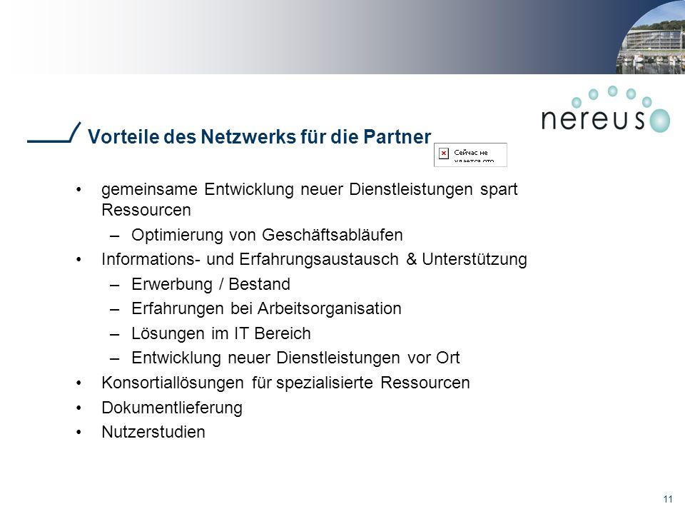 Vorteile des Netzwerks für die Partner