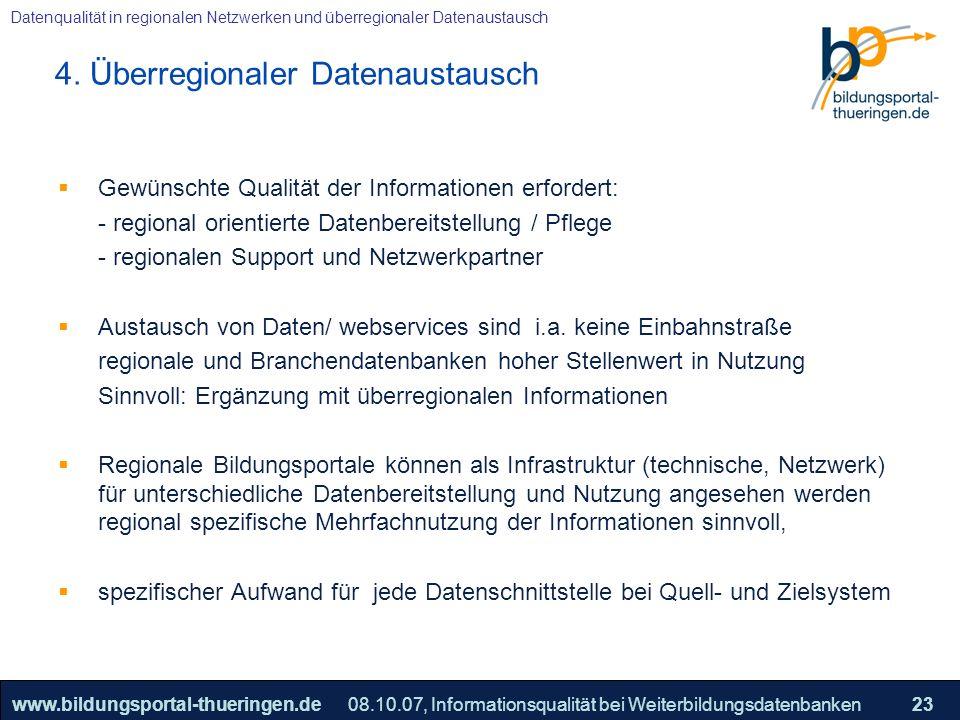 4. Überregionaler Datenaustausch
