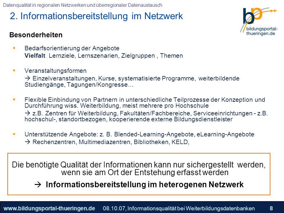 Informationsbereitstellung im heterogenen Netzwerk
