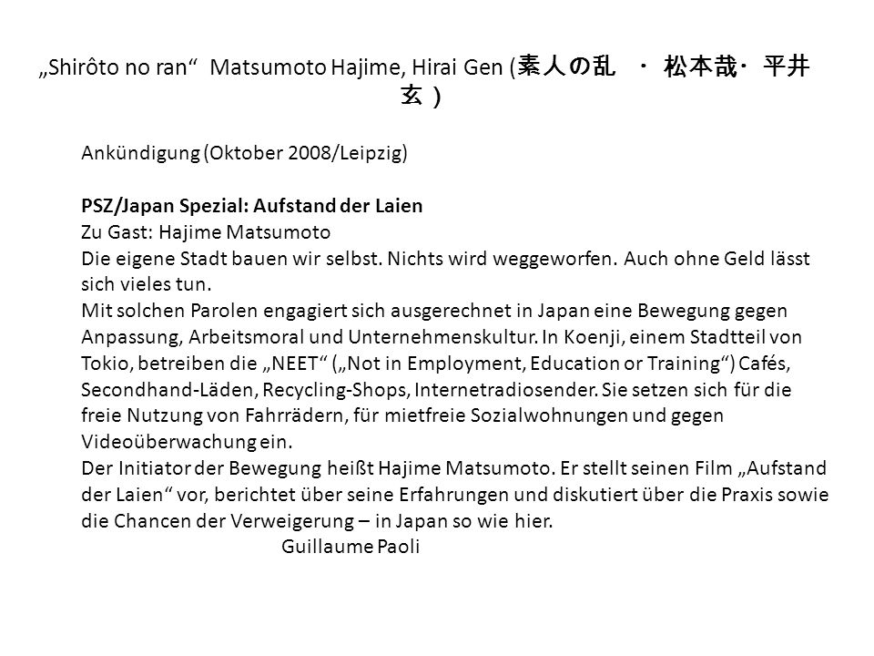 """""""Shirôto no ran Matsumoto Hajime, Hirai Gen (素人の乱 ・松本哉・平井玄)"""