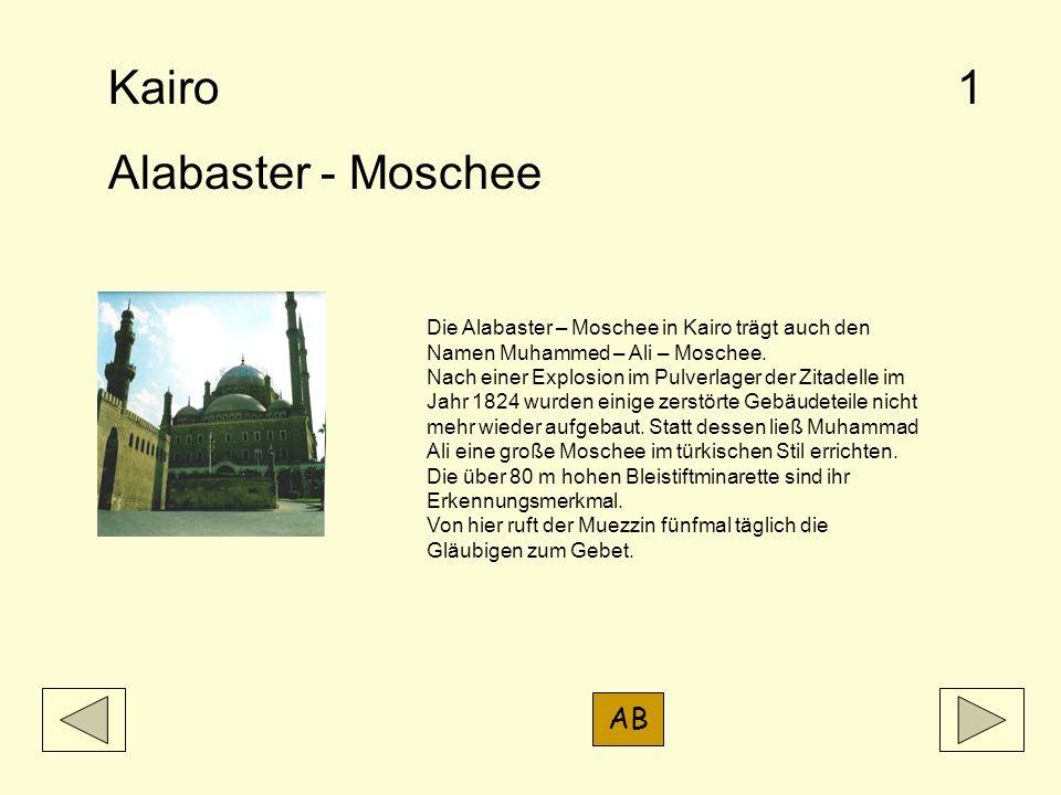 Kairo Alabaster - Moschee 1 AB
