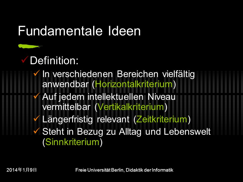 Freie Universität Berlin, Didaktik der Informatik