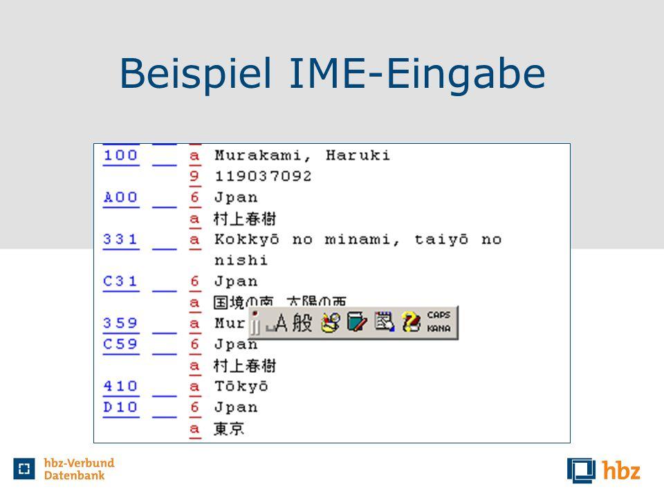Beispiel IME-Eingabe